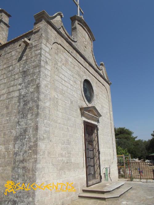 Chiesa della Madonna della Serra, Ruffano