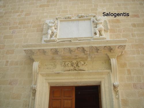 Ingresso al santuario di San Francesco da Paola