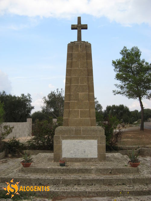 La stele di San Dana
